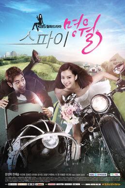 Myung Wol the Spy 1
