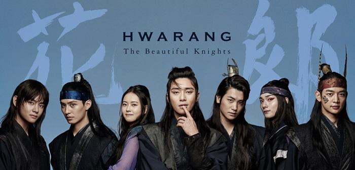 Resultado de imagen para imagenes del drama Hwarang