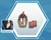 Koujaku's gift
