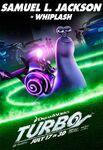 Turbo ver4