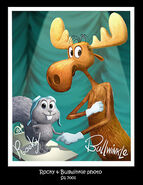 Rocky and Bullwinkle Short Concept Art 32