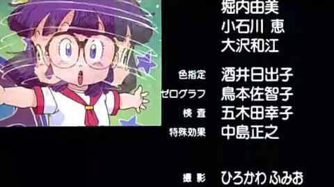 Dr.スランプ アレアレアラレちゃん(劇場版)