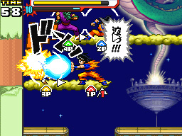 File:Jump Super Stars Gameplay.jpg