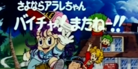 Goodbye Arale-chan, Bye-Cha! See You Later!