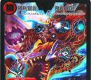 "Onimaru ""Head"", Victory Rush/Gallery"