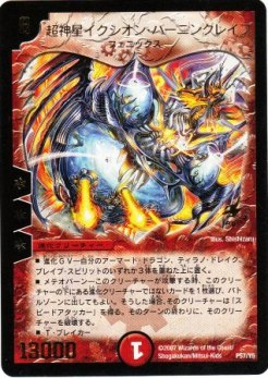 wiki Duel Masters Wiki