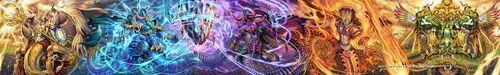 5 God Link
