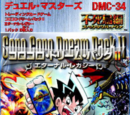 DMC-34 CoroCoro Dream Pack 2: Eternal Legacy