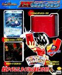 Duel Masters DX