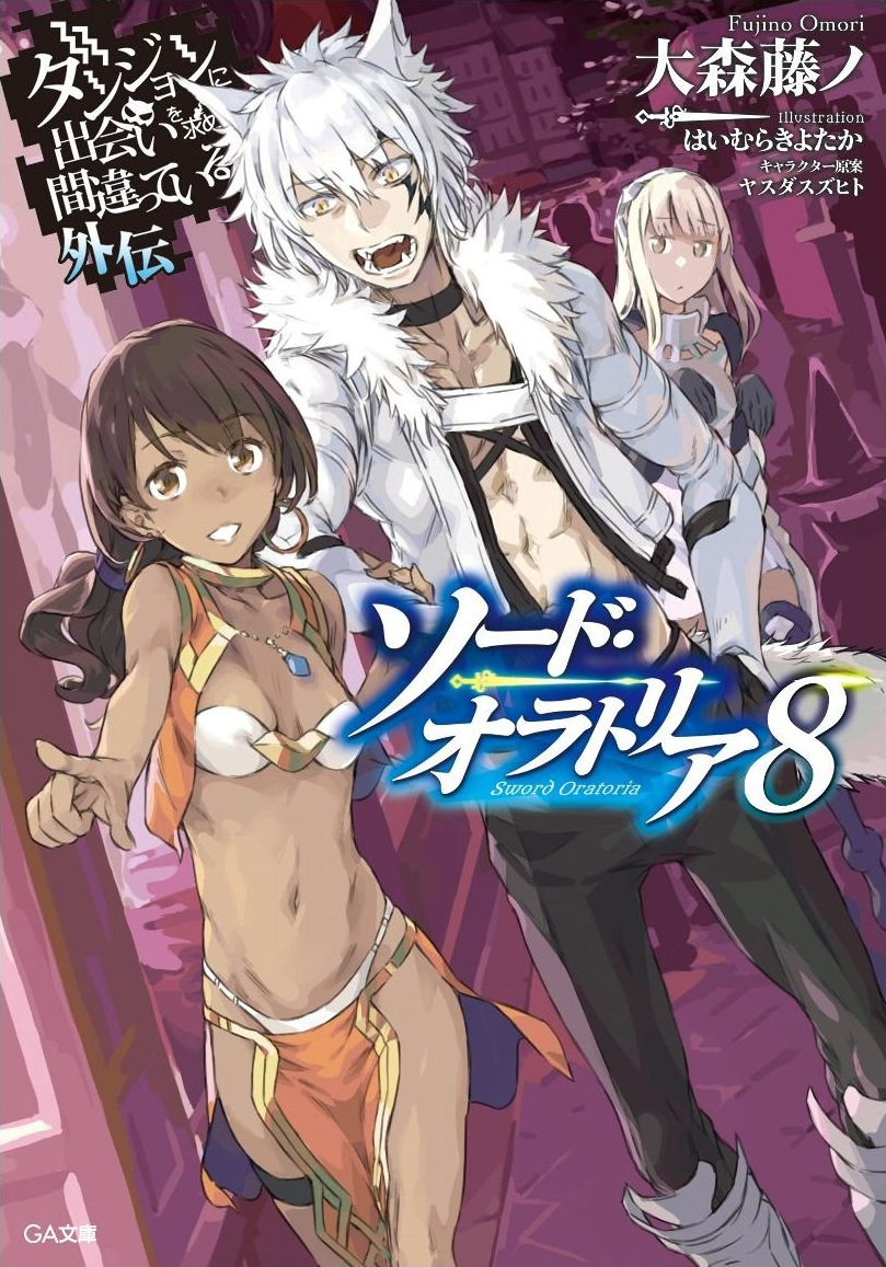 Danmachi light novel download pdf