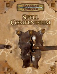 File:Spellcomp.jpg