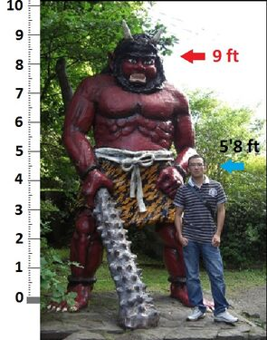 Oni Height 9 feet