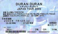 Ticket 12 july 2003 duran duran tiket