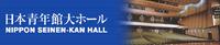 Nippon seinen-kan hall japan wikipedia duran duran