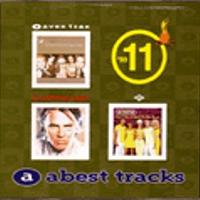 Abest tracks 11 99 duran duran
