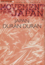 Duran-Duran-Movement-From-Jappp