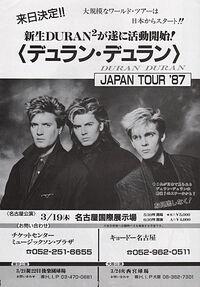 Japan wikipedia duran duran 1987 tour