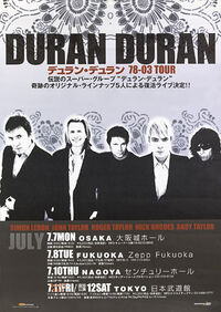 999 japan tour duran duran 2003 poster vinyl discography discogs wiki