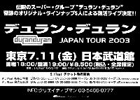 2003jp tour flyer duran 2003 tour