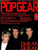 Pop gear magazine february 1987 duran duran