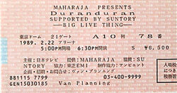 Tokyo Dome, Tokyo, Japan wikipedia duran duran ticket stub collection discography 1989