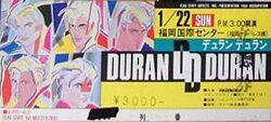 Duran duran 84 japan ticket International Centre, Fukuoka, Japan wikipedia