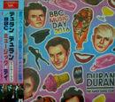 BBC Music Day 2016