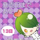 Corda4-countdown-nanami