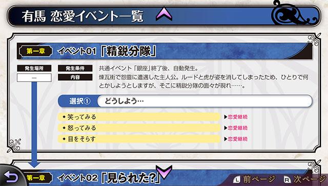 File:Haruka6-charaguide-dlc-02.jpg