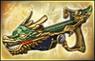 Rifle - 5th Weapon (DW8EKD)