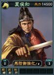 Xiahouhe-online-rotk12