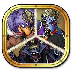 File:DQH2 Trophy 7.png
