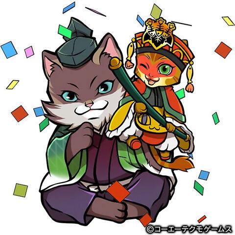 File:Ieyasu2-gurunobunyaga.jpg
