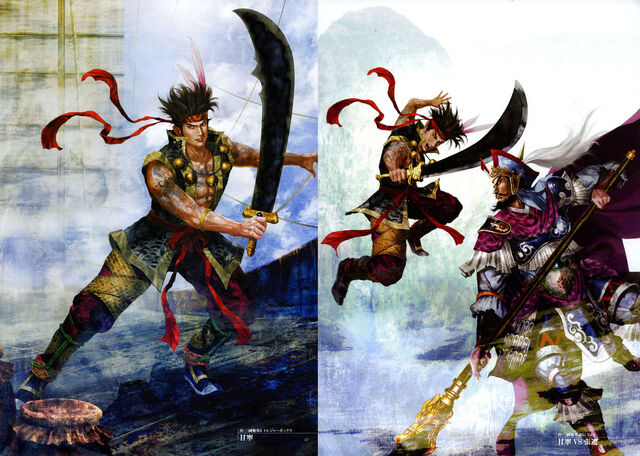 File:Dynasty Warriors 4 Artwork - Gan Ning.jpg