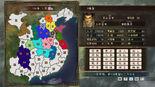 Scenario 1-1 (ROTKT DLC)