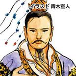 Liu Bei 4 (1MROTK)