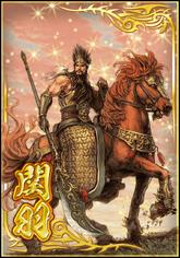 Guan Yu 3 (DWB)