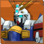 Dynasty Warriors - Gundam 3 Trophy 15