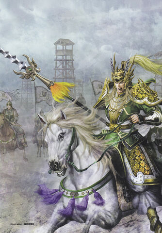 File:Machao-dw7art.jpg