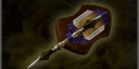 Cao Ren/Weapons