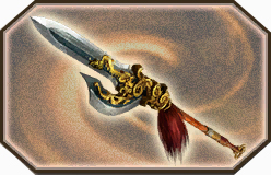 File:Sunce-dw6weapon.jpg