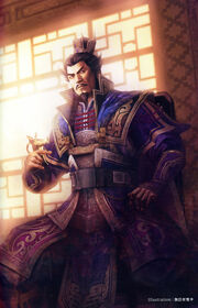 Cao Cao 15th Anniversary Artwork (DWEKD)