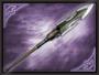 Kametoshi (SW2)