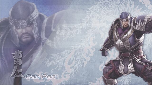 File:CaoRen-DW7XL-WallpaperDLC.jpg