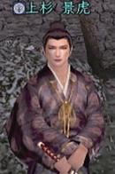 File:Kagetora Uesugi (NAO).png