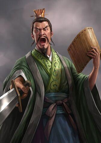 File:Yangfu rotk12.jpg