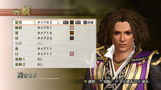 File:Edit Male Face Parts 3 (SW4 DLC).jpg