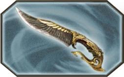 File:Ganning-dw6weapon2.jpg