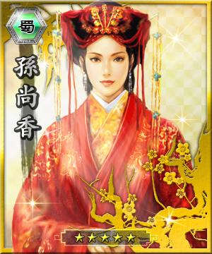 File:Sun Shangxiang (CC-ROTK).png