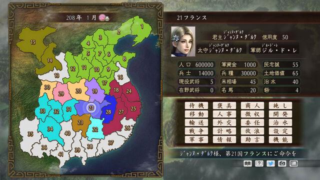 File:Scenario 5-1 (ROTKT DLC).jpg